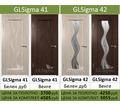 Thumb_big_glsigma%20-%2041_42%20%d0%be%d0%b1%d1%89%d0%b5%d0%b5