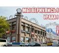 ТАНЦЫ ПЛЮС для детей и женщин - Танцевальные студии в Крыму