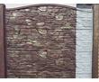 Забор в Севастополе. Гарантия - 10 лет! Качество от профессионалов!, фото — «Реклама Севастополя»