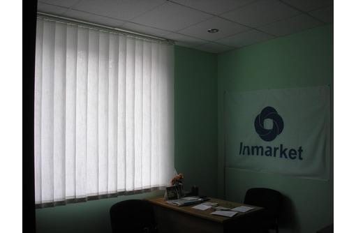 Продам офис центр Симферополь пл.Ленина, фото — «Реклама Симферополя»
