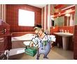 Установка сантехники водомеров насосов, фото — «Реклама Евпатории»