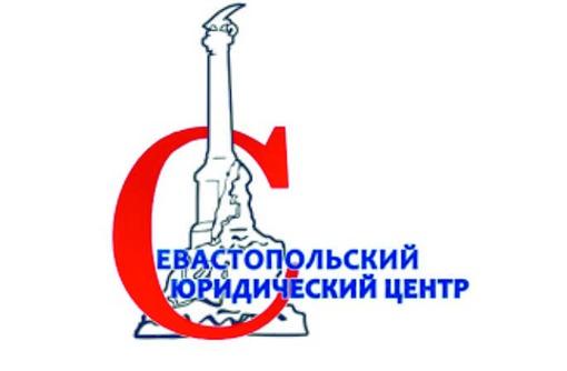 Претензионная работа. Составление исковых заявлений. Представительство интересов в суде., фото — «Реклама Севастополя»