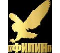 Отмена исполнительных листов и судебных приказов. Свобода от долгов. - Юридические услуги в Севастополе