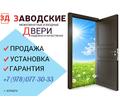Thumb_big_012019.17.c65d156343p0%20_2_