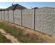 Забор в Бахчисарае. Низкая цена! Высокое качество! Гарантия-10 лет!, фото — «Реклама Бахчисарая»