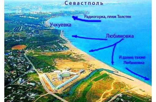 Супер участок с видом на море, Севастополь - Учкуевка - Любимовка - Кача, фото — «Реклама Севастополя»