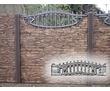 Еврозабор верх Песчаник резной ИП Судак, фото — «Реклама Севастополя»