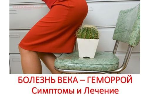 Врач-проктолог в Севастополе – Подурец Дмитрий Петрович: простое решение сложных проблем, фото — «Реклама Севастополя»