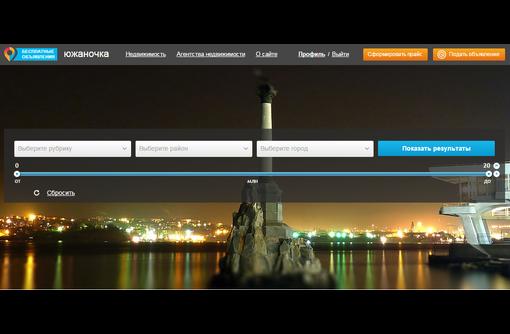 Современный крымский сайт по недвижимости - ЮЖАНОЧКА, фото — «Реклама Евпатории»