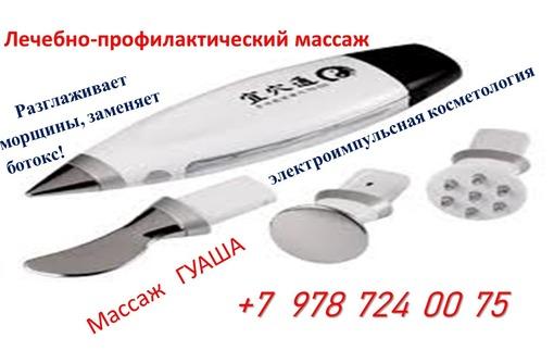 Лечебно-оздоровительный массаж, фото — «Реклама Симферополя»