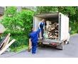 Вывоз строительного мусора, фото — «Реклама Алупки»