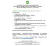 Обучение: пожарная безопасность, охрана труда, рабочие профессии, электробезопасность, фото — «Реклама Севастополя»