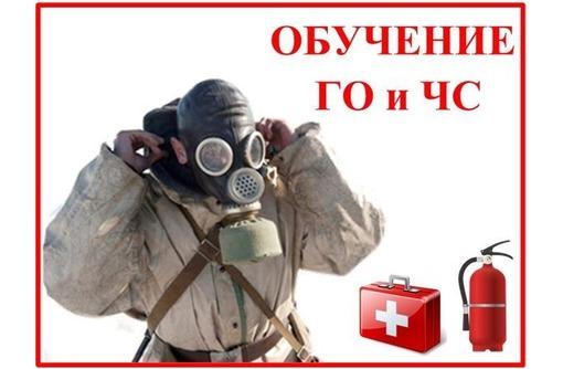 Обучение по Гражданской обороне и ЧС в Севастополе, фото — «Реклама Севастополя»