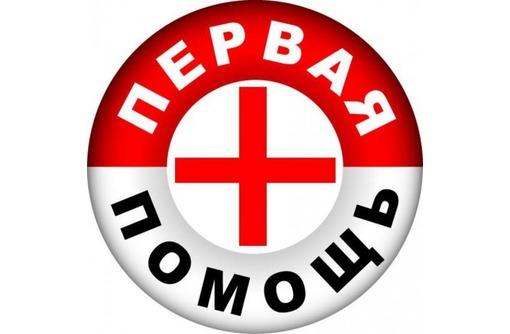 Обучение по оказанию первой помощи пострадавшим в Севастополе, фото — «Реклама Севастополя»