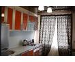 Чистая уютная квартирка.., фото — «Реклама Севастополя»
