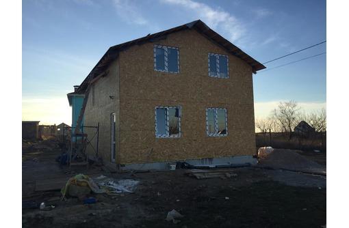 Каркасные дома (строй правильно с нами), фото — «Реклама Севастополя»