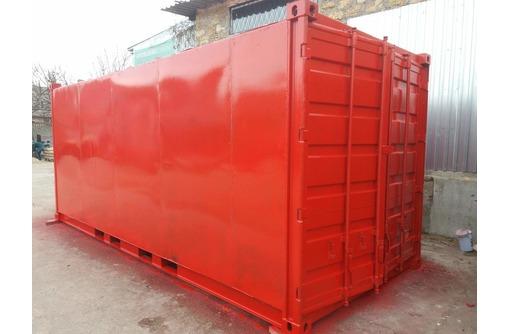 Морской грузовой контейнер 20 фут, фото — «Реклама Симферополя»