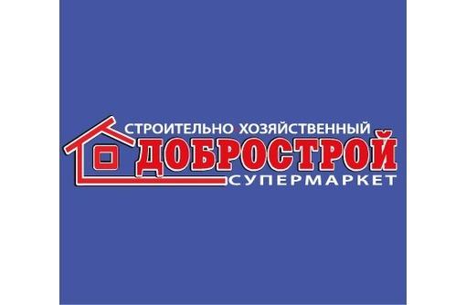 Приглашаем на работу Контролера  торгового зала, фото — «Реклама Севастополя»