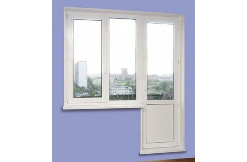Окна и двери из пвх и алюминия, фото — «Реклама Севастополя»
