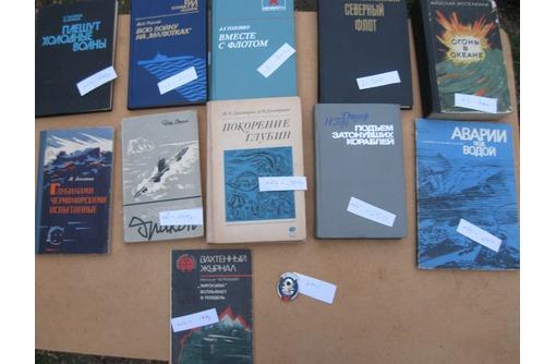 Подводные аппараты-аварии под водой-флот-корабли, фото — «Реклама Севастополя»