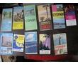 Туристские карты -Туризм-Путешествия-Краеведение, фото — «Реклама Севастополя»
