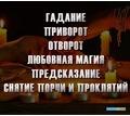 Thumb_big_mogilev-novagodnie_magicheskoe_gadanie_86837