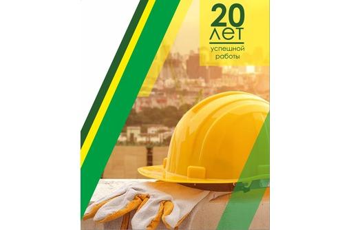Удостоверения рабочих профессий в Севастополе, фото — «Реклама Севастополя»