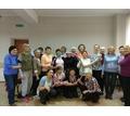 Группа здоровья - для тех, кому за 50+ - Нетрадиционная медицина в Крыму