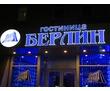 Световая вывеска, лайтбокс, световые буквы, неоновые вывески, фото — «Реклама Севастополя»