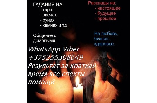я дам вам желаемый результат за 5-10 дней, фото — «Реклама Старого Крыма»