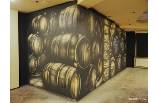 Роспись стен, граффити-оформление. Судак. Крым, фото — «Реклама Судака»