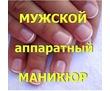 Бесплатный комбинированный маникюр + шеллак в Севастополе от опытного мастера маникюра за репост, фото — «Реклама Севастополя»