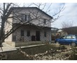 Замечательный дом для большой семьи, фото — «Реклама Севастополя»