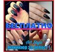 Thumb_big_besplatno-manicure-pedicure-shellac-sevastopol-shevchenko-art-style-beauty-saloon-2019-11