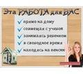 Thumb_big_1394959834_rabota-doma-bez-seti-interneta