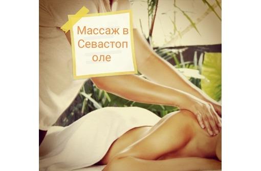 Массаж, бодифлекс, составление тренировок и питания(комплекс услуг), фото — «Реклама Севастополя»