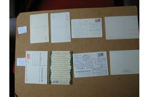 Продам открытки ЮМОР-ДЕТИ-КУКЛЫ-СКАЗКИ-ПРАЗДНИКИ, фото — «Реклама Севастополя»