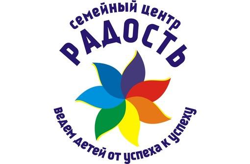 Центр детского развития в Севастополе – «Радость»: гармония, творчество, счастье, фото — «Реклама Севастополя»