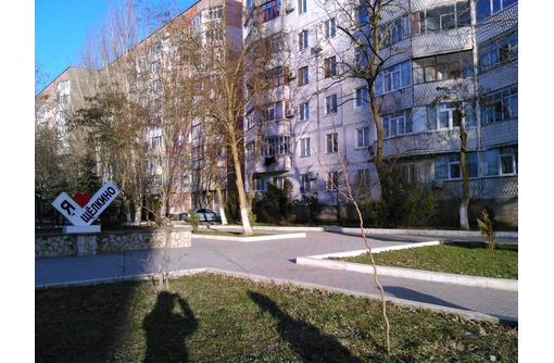 1-комнатная квартира с ремонтом, фото — «Реклама Щелкино»