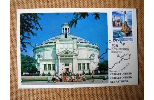 """Севастополь-""""КРЫМСКАЯ ВЕСНА""""-картмаксимум, фото — «Реклама Севастополя»"""