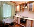 1- комнатная квартира у моря рядом парк Победы и Омега, фото — «Реклама Севастополя»
