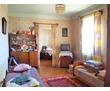 Продам недорого! Жилой дом у моря на Северной, ул. А.Оношко. ИЖС. 2 млн.р., фото — «Реклама Севастополя»