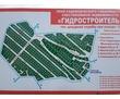 Продам недорого! Участок 5,5 соток на 7 км, ТСН Гидростроитель. 360000 р., фото — «Реклама Севастополя»