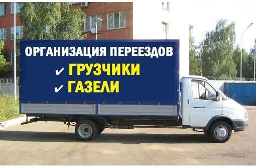 вывоз мусора строительный из вашей квартиры(дома гараж), фото — «Реклама Севастополя»