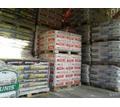 Шпатлевка Сатенгипс Финиш (knauf) 25кг услуги грузчиков - Цемент и сухие смеси в Севастополе