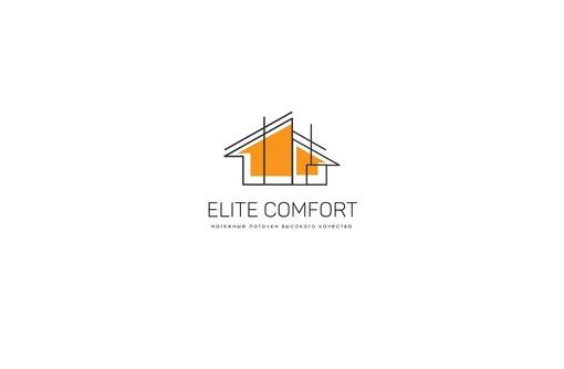 Натяжные Потолки от фирмы ELITE COMFORT, фото — «Реклама Алупки»