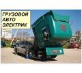 MAN TGA TGL F2000 L2000 LE200 диагностика автоэлектрик Севастополь - Автосервис и услуги в Севастополе