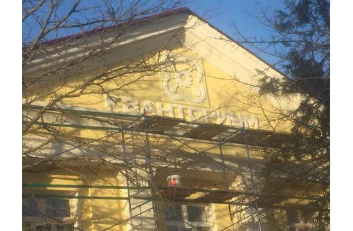 Строительные работы, отделка любой сложности, фото — «Реклама Севастополя»
