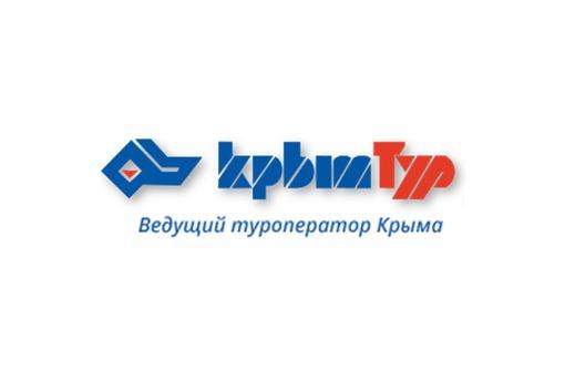 Требуется грузчик на сезон, фото — «Реклама Старого Крыма»