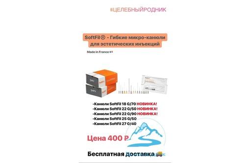 Канюля хирургическая SoftFil 18G * 70, фото — «Реклама Фороса»